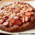 ポリ袋で簡単★ココアピザ by わんたるさん