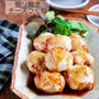 ♡照り焼きチーズつくね♡【#鶏つくね#ひき肉#簡単レシピ#時短#節約】