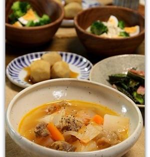 スープが美味! 牛すじと大根のトマト煮