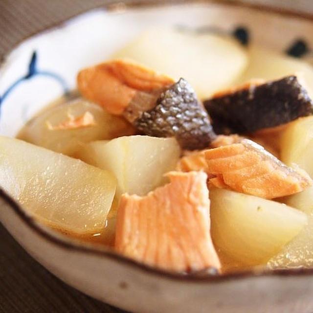 聖護院大根と塩鮭のうま煮