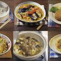 【挽肉レシピ6選】免疫力アップの簡単 節約レシピ6選