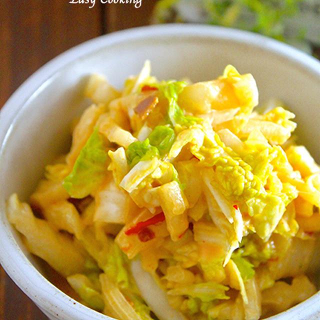 野菜嫌いさんもペロリっ♡魔法のタレで『やみつき♡白菜のコクマヨサラダ』《簡単*節約》
