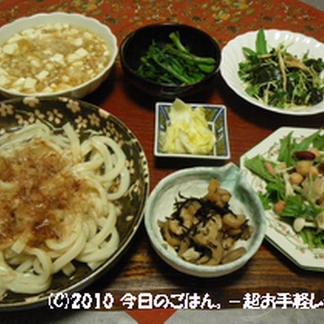 2/8の晩ごはん 湯盛りうどん定食+α・・・茹でてる間に出来上がり(^_-)-☆