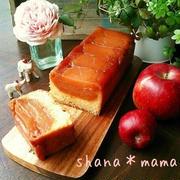 パイ生地不要!タルトタタンの味わいでつくる絶品アレンジレシピ