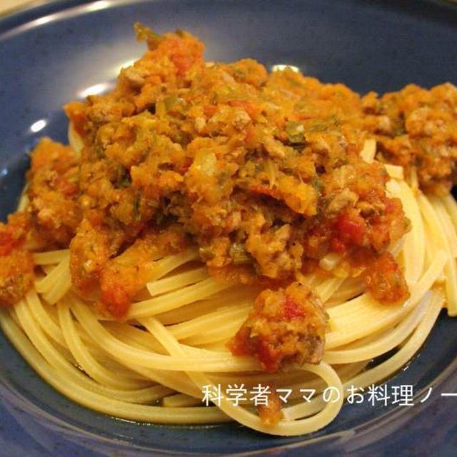 フードカッターで作る、野菜たっぷりのミートソーススパゲッティ