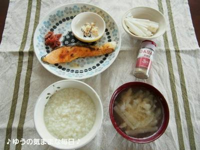 花椒塩で中華風お粥☆