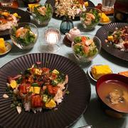 土用丑の日は香味野菜たっぷり「うなぎのちらし寿司」♪