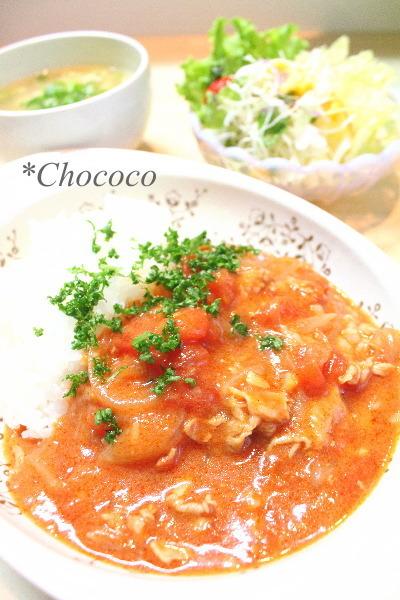 ハヤシライス レシピ