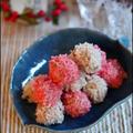 お正月☆ 紅白 肉団子のもち米蒸し