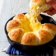 【レシピ】30分で!チーズフォンデュちぎりパン