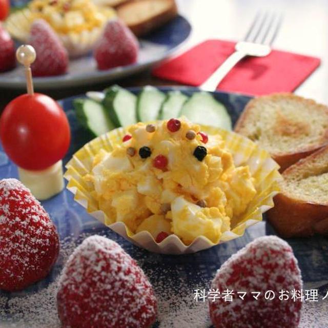 クリスマスの朝ごはん☆可愛いプレートに挑戦