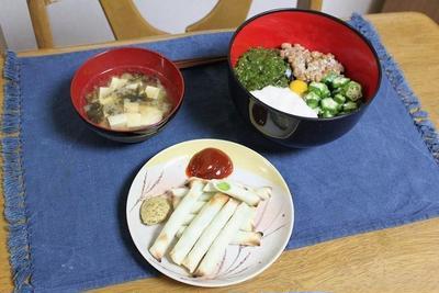 ネバネバ丼と枝豆のカリカリ焼きでうちごはん(レシピ付)