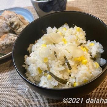 【レシピ】香り豊かな「新生姜」を使った初夏の炊き込みご飯(トウモロコシ、桜えび)