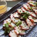 肌ピカコラーゲン&スペインでも作る蛸の香菜ガーリック&ペッパーレモンマリネ