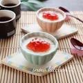 お豆腐でパンナコッタ☆ & くらしのアンテナにレシピ掲載♪