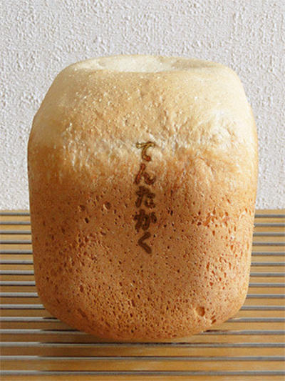 GOPANのてんたかくお米食パン