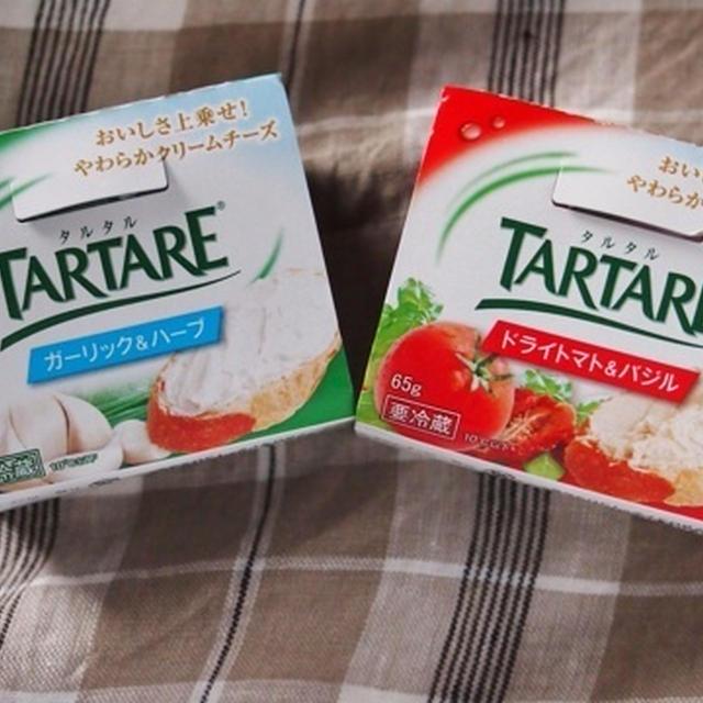 『タルタル』を使った簡単レシピ☆