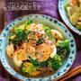 ♡ブロッコリーとゆで卵の和風サラダ♡【#簡単レシピ#副菜#時短#節約】