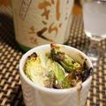 芽キャベツ酒盗ブルーチーズ焼き、長芋のたらこパクチー和え、〆鰆の錦和え、