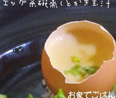 エッグ茶碗蒸しとかきたま汁