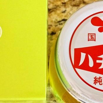 和歌山産純粋蜂蜜*ふるさと納税