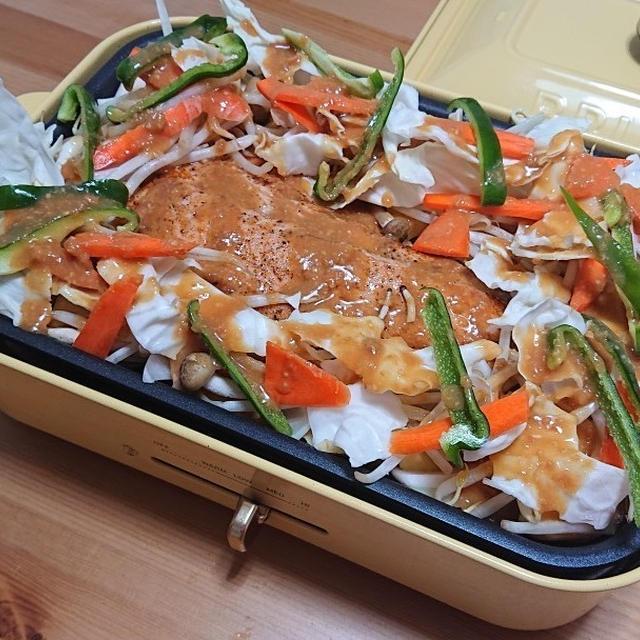〆まで美味しい♪ 秋鮭のちゃんちゃん焼き