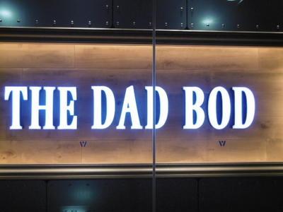 「THE DAD BOD」ワイン&ランチパーティー