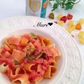 「サントリーのんある気分〈白ワインテイスト〉」簡単リッチ♡ノンオイル♡トマトクリームパスタ by Mariさん