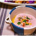 簡単■カルダモンの紫芋スープ(o'ω'o)ノ■ハロウィン・紫色のスープ♪