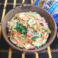 ゴーヤレシピはじめました♪夏野菜とイカの梅マヨサラダ