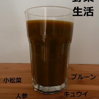 見た目よりおいしいチンゲン菜グリーンジュース-baby bok choy green juice-