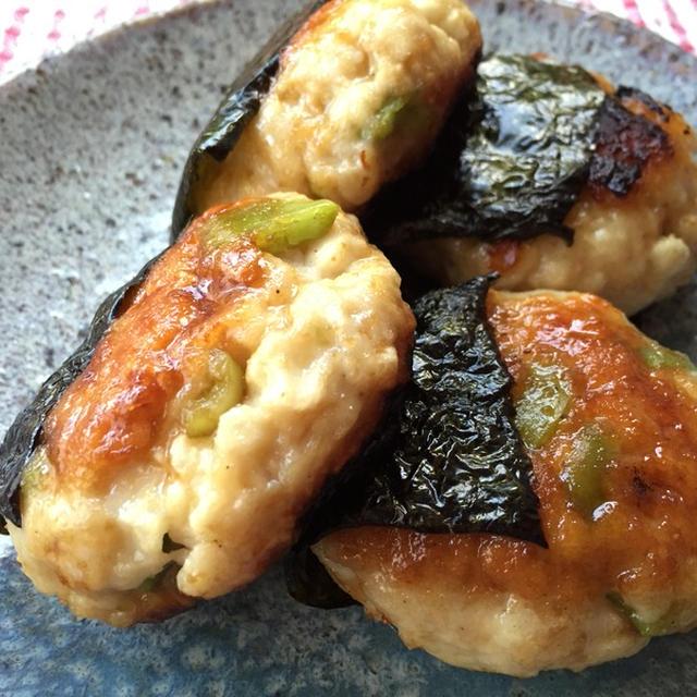 『鶏ひきとはんぺんの生姜バーグ』