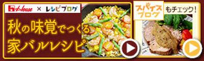 【レシピ】スタッフドパンプキン