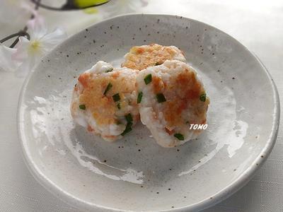 お弁当に♪はんぺんと鮭フレークのおやき