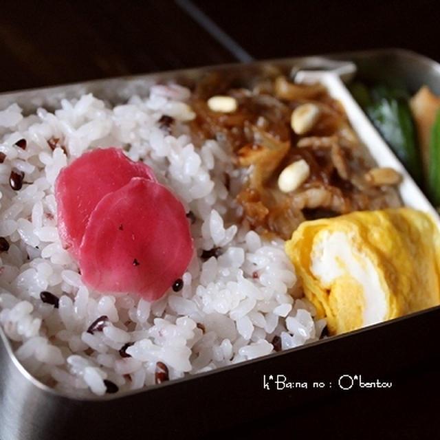 豚の生姜焼き・弁当