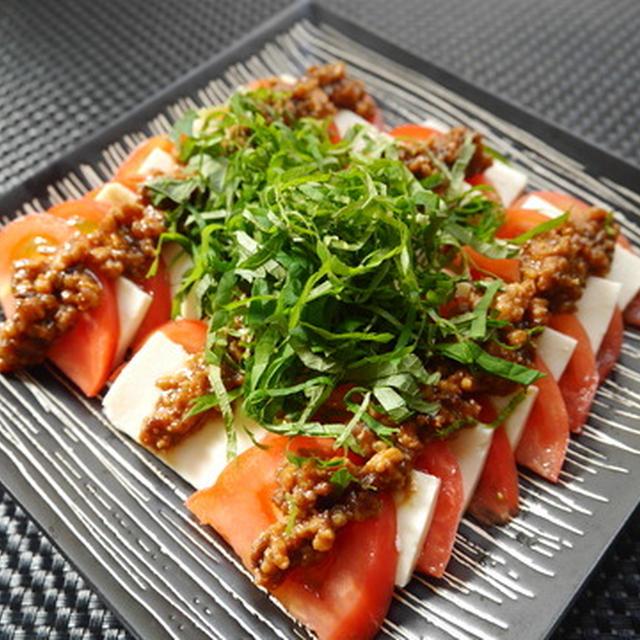トマトと豆腐のサラダ~はちみつ味噌鶏そぼろがけ