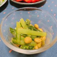 鉄分たっぷり貧血予防に♬枝豆と小松菜のナムル