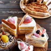 お気に入りのケーキ*スタジオMさんの新作 可愛い箸置きとクロス*