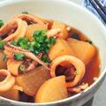 炊飯器で作る☆大根とイカの簡単煮物