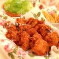 自家製ケンタッキーフライドチキンでチキンフィレサンド☆レシピ