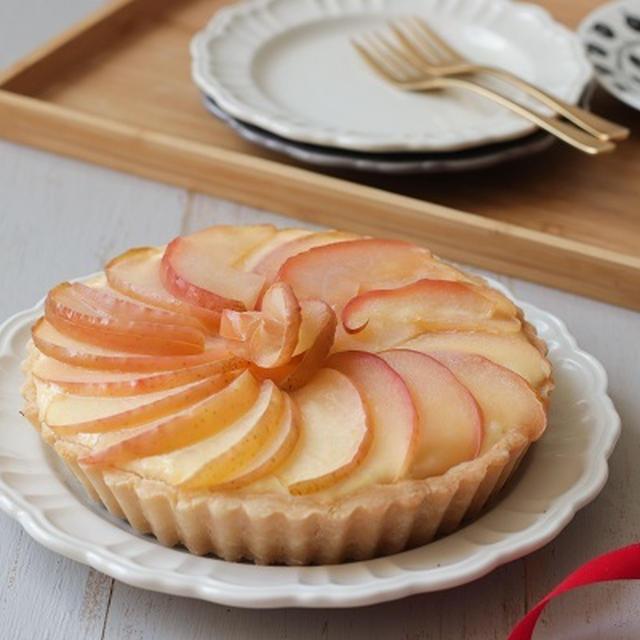 りんごとヨーグルトのタルト(米粉)