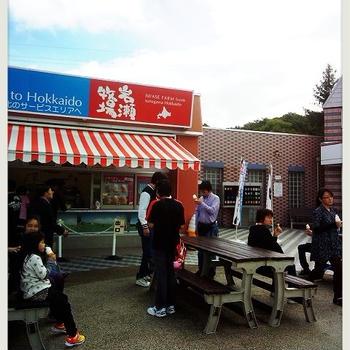 昨日は札幌にお出かけ
