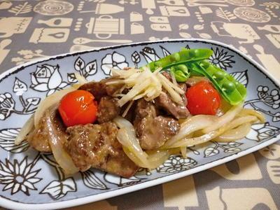 鶏レバーの生姜焼き