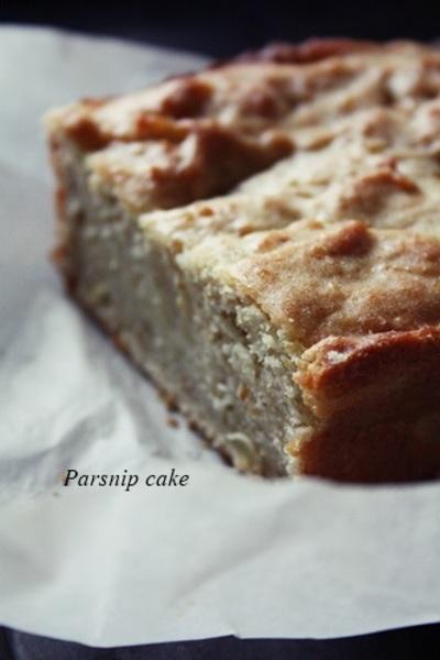 栄養素たっぷりのパースニップケーキ
