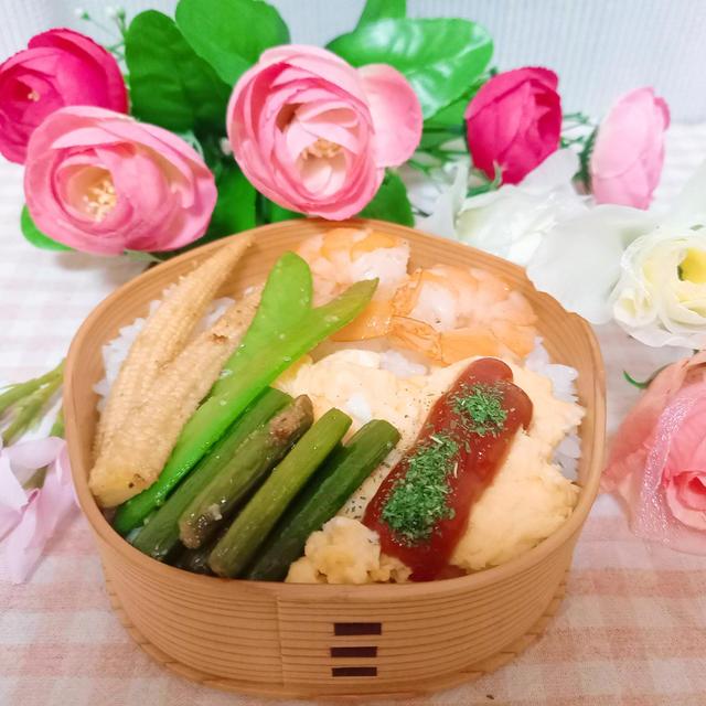 海老玉丼弁当〖のっけ弁当〗