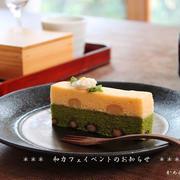 和カフェイベントのお知らせ 「かめ代×木菓」コラボイベント♪