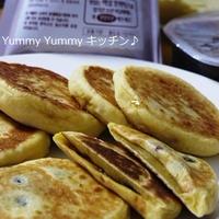 韓国のおやつホットック~ジャム・餡・キムチ・ソーセージ&チーズ入り♪