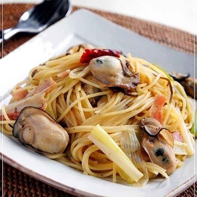 冬の味覚満載♪ 牡蠣と長葱の和風スパゲッティ