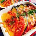茄子とトマトのチーズ焼き(動画レシピ)/Eggplant and tomato grilled with cheese.