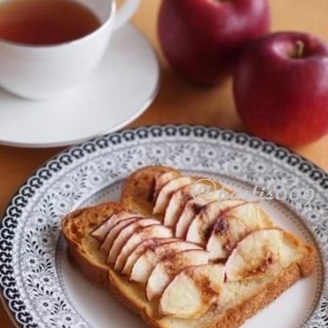 秋のお花とアップルパイ風焼きりんごトースト♪